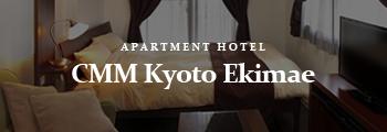 APARTMENT HOTEL CMM Kyoto Ekimae