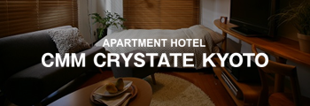 APARTMENT HOTEL CMM CRYSTATE KYOTO